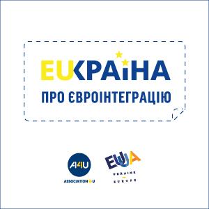 EUкраїна